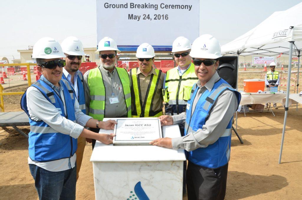 Breaking ground ceremony